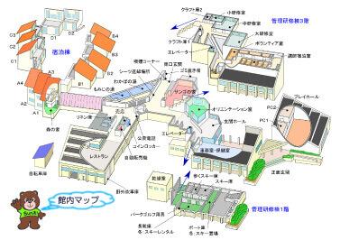 施設マップ(立体)