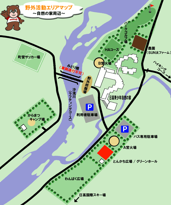 野外活動エリアマップ